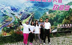 北京徒步一日游