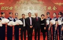 董事长郑两斌与世界华语诗盟创始人、执行主席李黎先生等合影