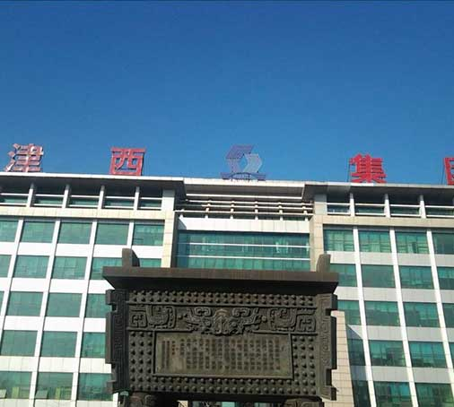 唐山市津西钢铁集团电机变频jrs直播新网址节省电费9592万元/年