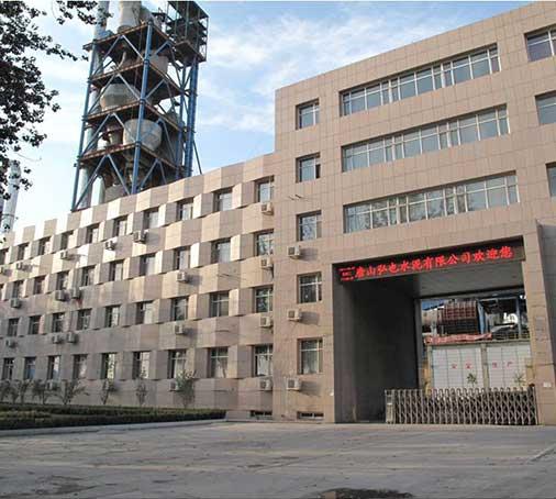 唐山弘也水泥有限公司余热创收电费2112万元/年