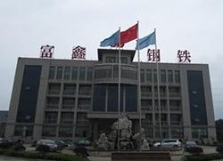 芜湖市富鑫钢铁变频节能项目年节省电量1844.8万KWH
