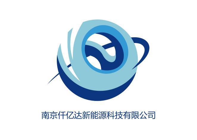 南京仟亿达新能源科技有限公司