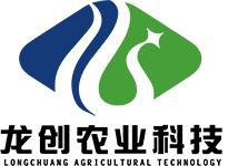 福建省龙创农业科技有限公司