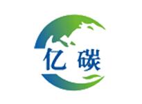 仟亿达亿碳(北京)管理咨询有限公司