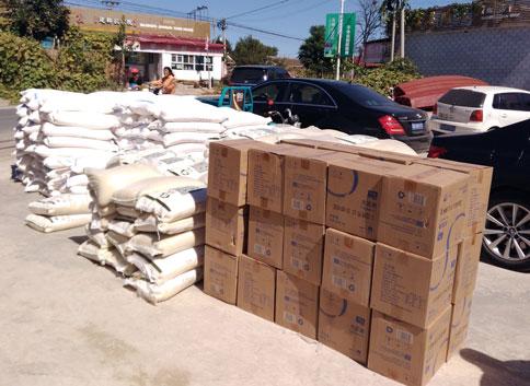 由仟jrs直播新网址集团提供的米、面、油等生活用品