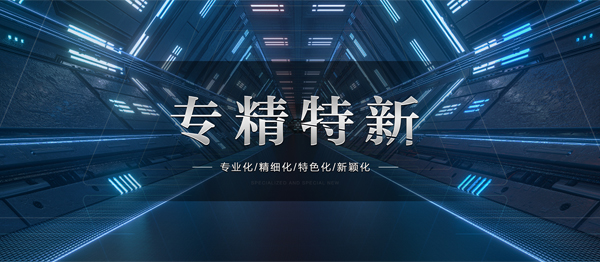 jrs直播新网址_jrs直播新网址|首页_Welcome!