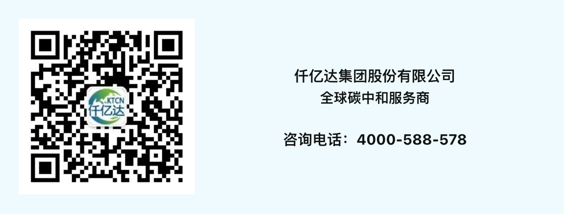 微信图片_20210104144732