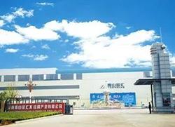 仟jrs直播新网址集团与河南企业达成循环水系统EMC项目合作